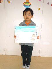 第35回全国児童画コンクール入選