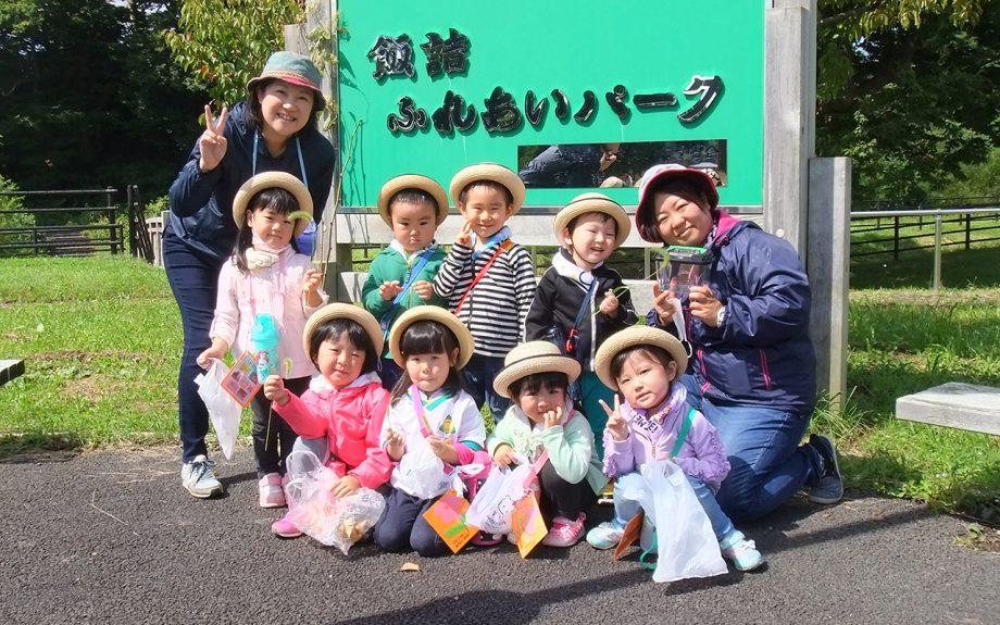 ひまわり幼稚園|ひよこ組