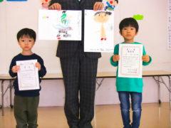 CGCグループ協賛 第37回全国児童絵画コンクール